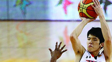 Japan facing ban from all international basketball