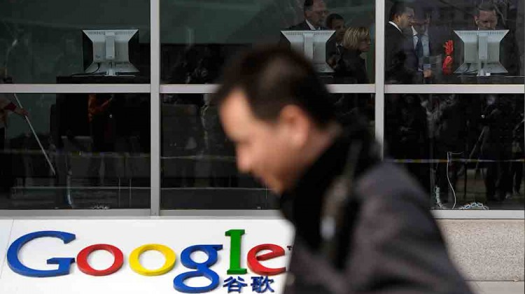 Chinese-access-to-Gmail-cut-regulators-blamed