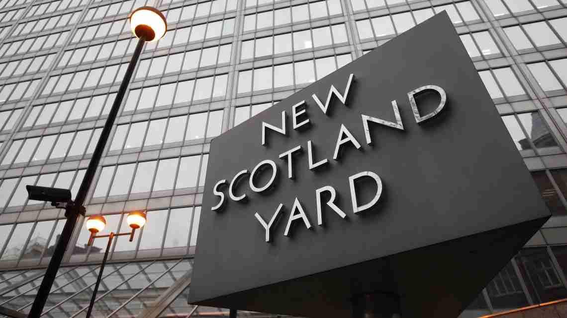 New Scotland Yard police headquarters is seen in London