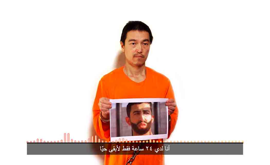 Jordan-awaits-proof-hostage-is-alive-after-swap-deadline