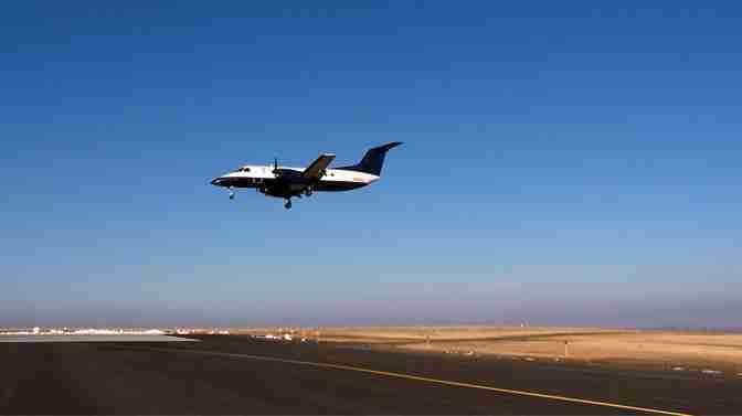 Riverton Regional Airport.