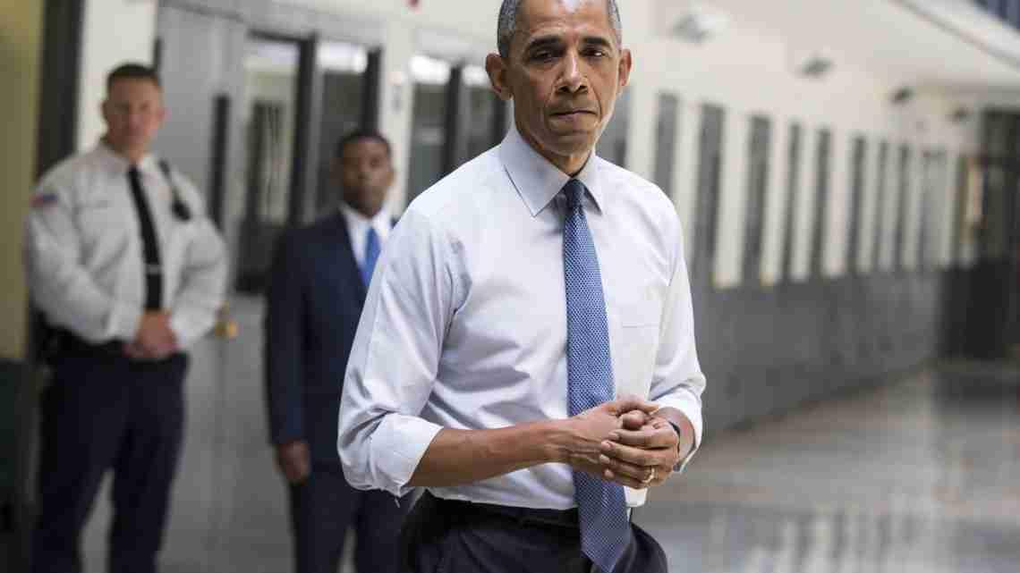 Barack Obama Prison Photo