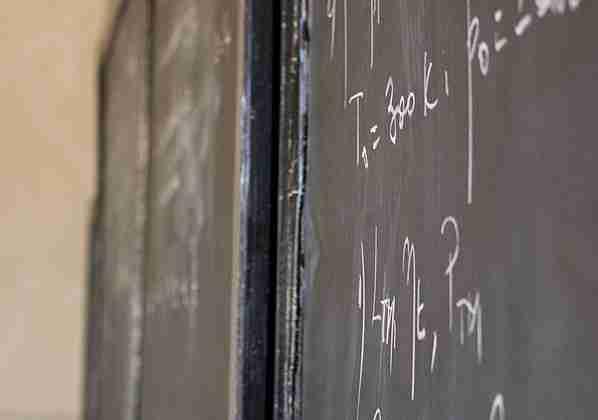 Blackboard-from-side881