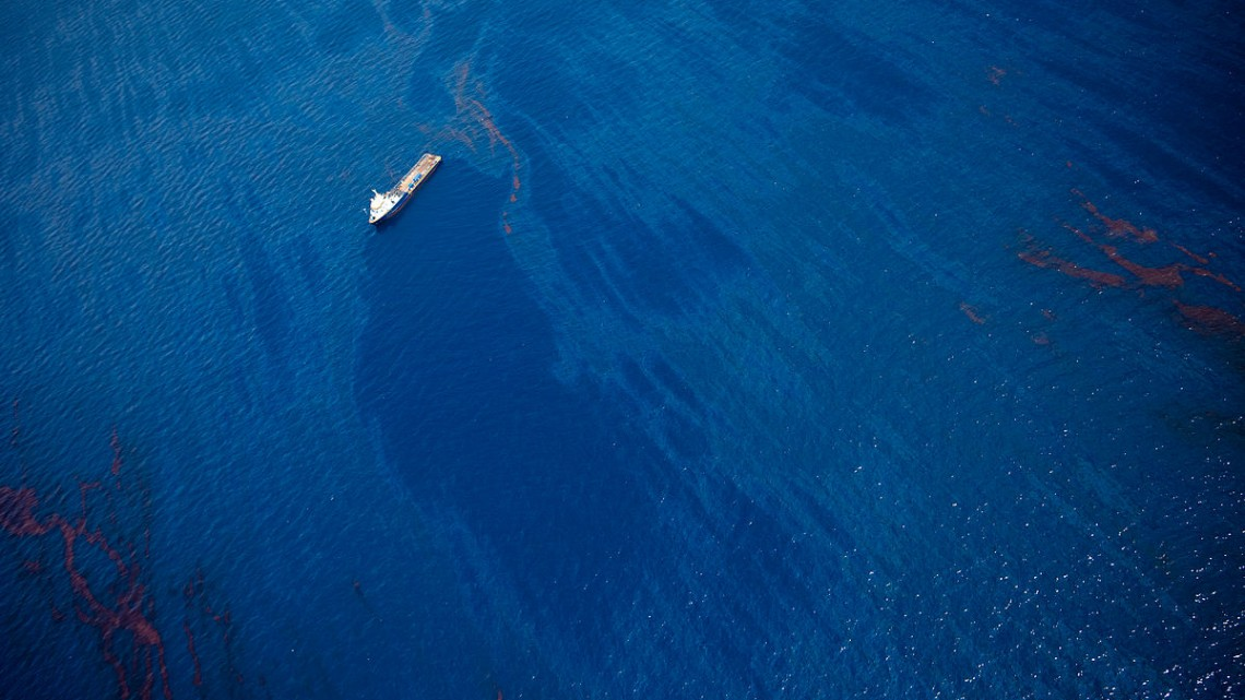 Oil_Slick