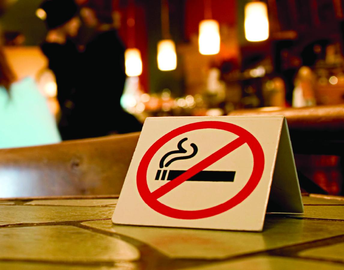 No_smoking_sign.tiff