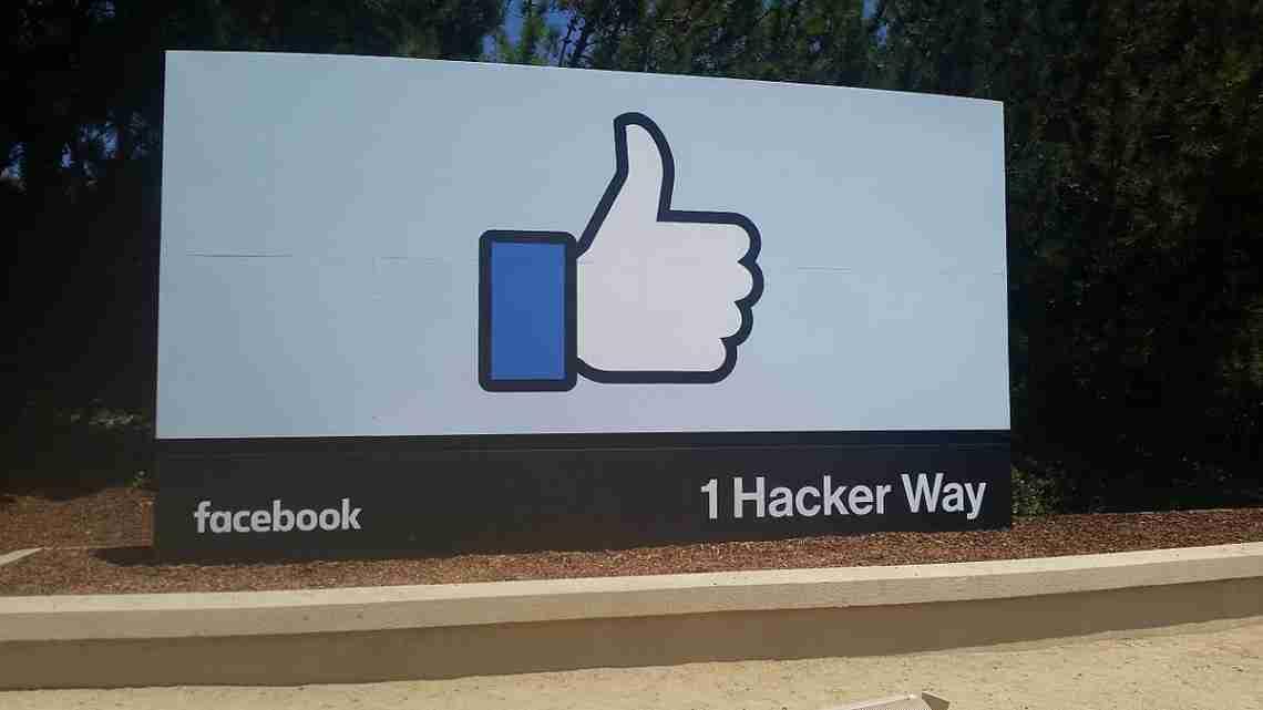 1200px-Facebook_Headquarters